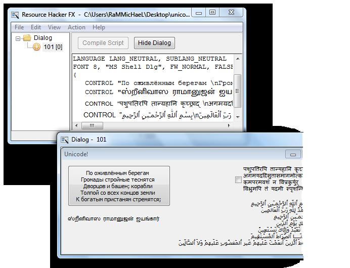 Resource Hacker FX: Unicode support - RaMMicHaeL's Blog
